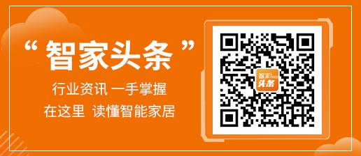 你有店我宣传!智家网智能家居体验店免费推广计划火热征集!