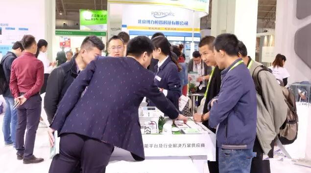 北京智能家居展紫光物联现场火爆 当选最具人气展厅