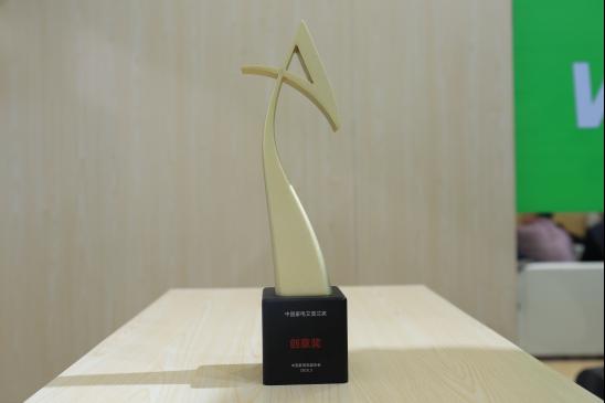 引领智能家居发展潮流,Wulian获艾普兰两项大奖