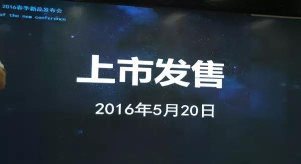 """【直击】GVS视声春季新品发布会:远亲不如近""""铃"""""""
