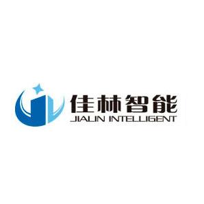 佳林智能科技股份有限公司