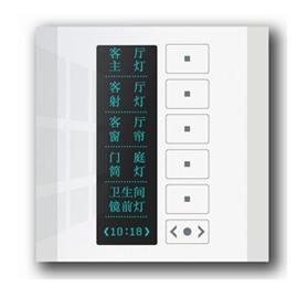 B&W智能家居多功能液晶面板(OLED型) — 黑玻 多功能液晶面板