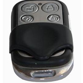 B&W智能家居安防匙扣遥控器 智能遥控器/安防贴身遥控器
