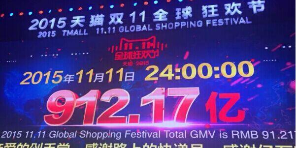 博悦天猫旗舰店创新高,双11同期增长300%
