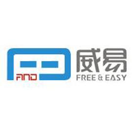 北京中讯威易科技有限公司