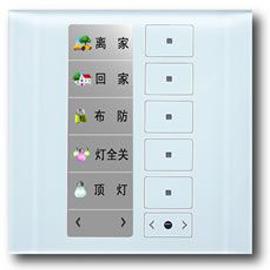 科力屋智能家居多功能触控面板(插纸型)