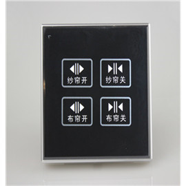 妙妙屋智能家居双轨电动窗帘无线控制面板(左右型) 4键黑/白色 MMW-H4NBK-ZY-B/W