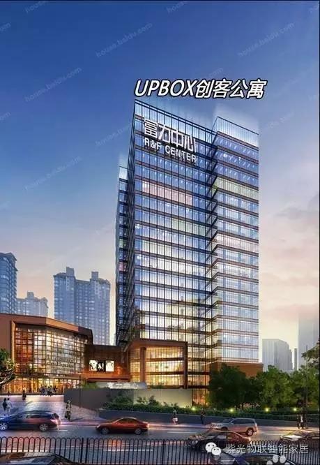 【地产案例】紫光物联+富力集团,引爆年轻人的智能公寓热潮