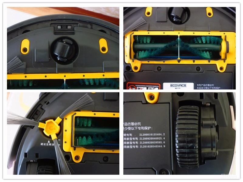 科沃斯地宝550-PK评测(功能篇):你的卫生我做主