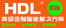 广东市河东智能科技有限公司
