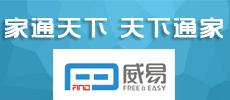 中讯威易科技有限公司