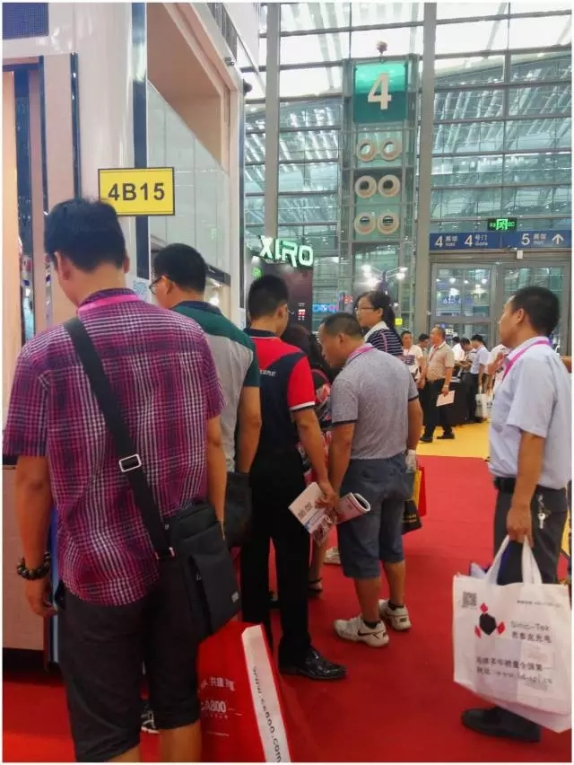 索拉家居物联网惊艳亮相中国智能装备产业博览会