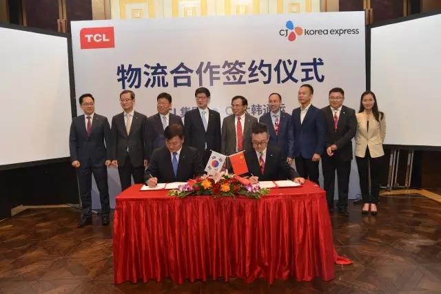 """为推进""""双+""""转型战略的TCL集团重组物流业务"""