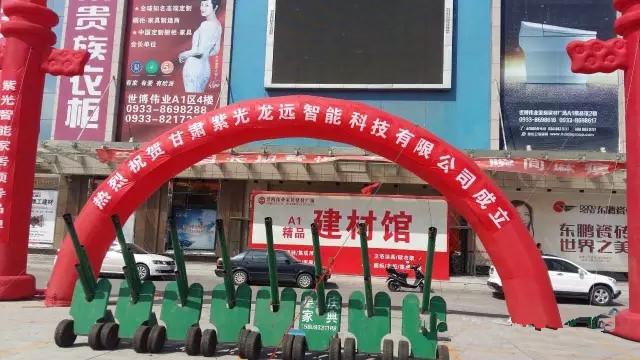 开业即签百万,紫光物联甘肃平凉体验店喜迎开门红!