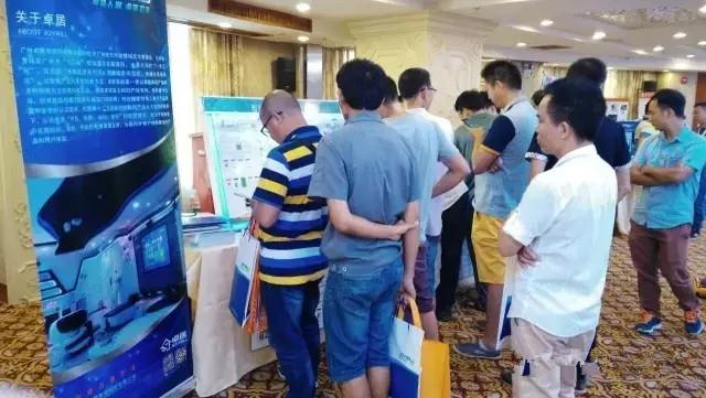 7月30日卓居智能在阳江举办智能家居推广会,得到了强烈的反响!活动也十分成功!