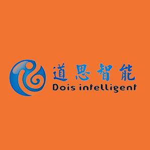 深圳道思智能科技有限公司