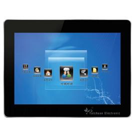 TaiChuan太川智能家居智慧社区U9室内机U9-ZK-V款 智慧社区门禁系统数字可视对讲、7寸彩色液晶屏幕