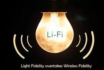 【黑科技】未来LED吸顶灯或取代路由器,助你网速到2GB每秒!