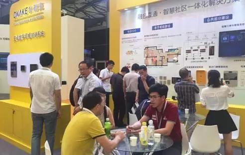 2016上海国际智能建筑展览会——狄耐克吸睛无数