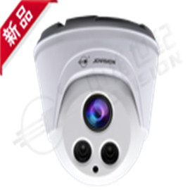 cloudsee云视通中维JVS-H2-33-W 200万高清网络摄像机支持画面遮挡、数字3D降噪ZWSJ-10
