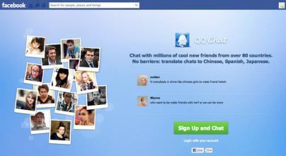 社交平台:智能家居用户群体优势