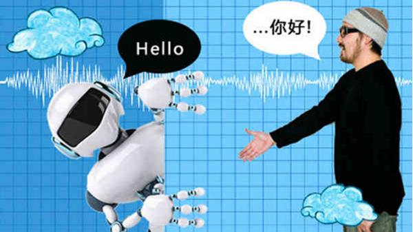 智能语音识别技术在20世纪的发展历程