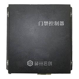 神州思创四门门禁控制器采用高性能的ARM处理平台、采用非接触读写技术及逻辑加密算法SZSC-SZD-820
