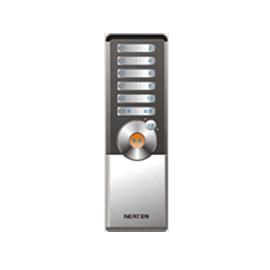 NEAT尼特智能家居智能灯光遥控器射频遥控方式控制、窗帘控制功能NT-JJ3451
