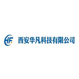 西安华凡科技有限公司