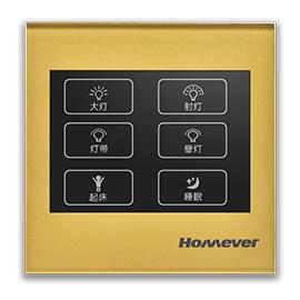 Homever昊华智能家居小美A系列一键起航、自感应背光HHZN-02