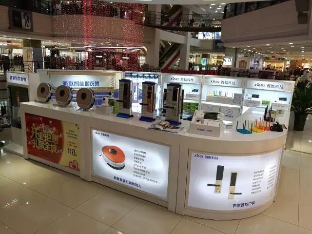 祝贺西默科技郑州丹尼斯大卫城八楼专卖店盛大开业!