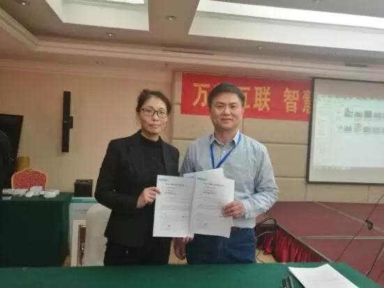 2017年2月15日Beone智慧产业研讨会在河北隆重举办