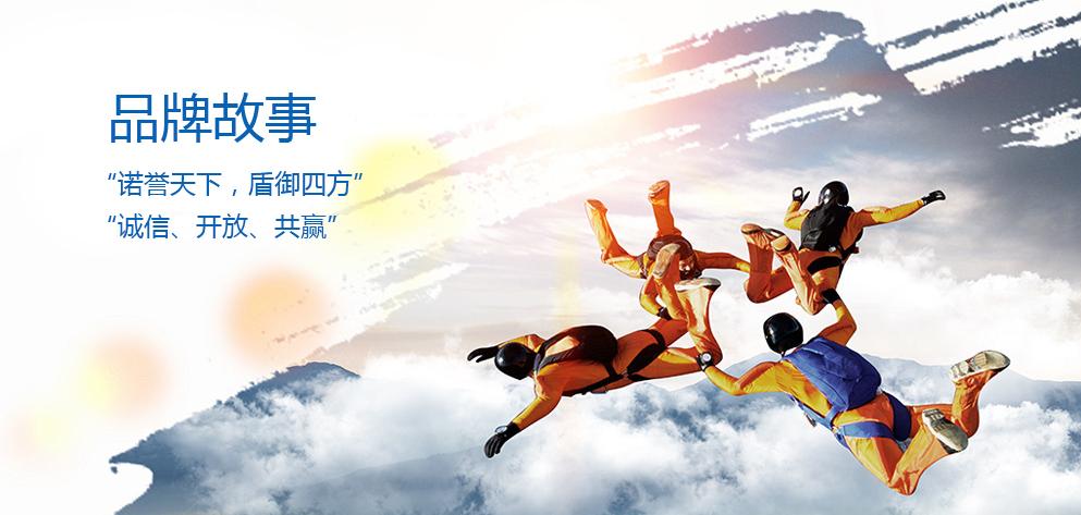 惠州诺盾高科电子有限公司