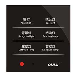 OULU欧璐宾馆系统开关OL6B-K6