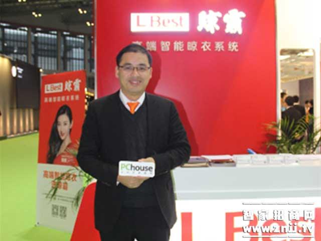 广东晾霸智能科技有限公司总经理刘海辉先生