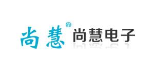 深圳市尚慧电子有限公司