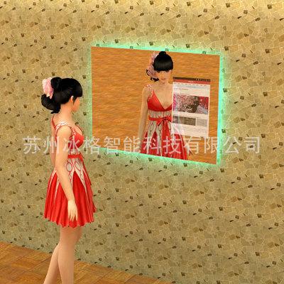 冰格多功能智能镜子BG-01