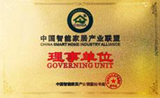 南京荟学智能科技有限公司