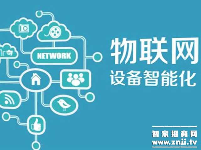 物联网的概念扩展和技术延伸