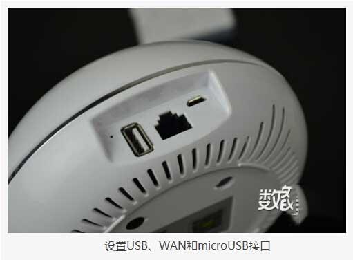 产品测评:中讯威易V-air环境管家测评(图3)