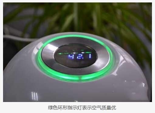 产品测评:中讯威易V-air环境管家测评(图4)
