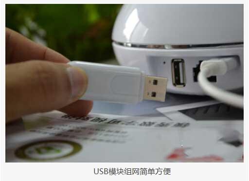 产品测评:中讯威易V-air环境管家测评(图6)