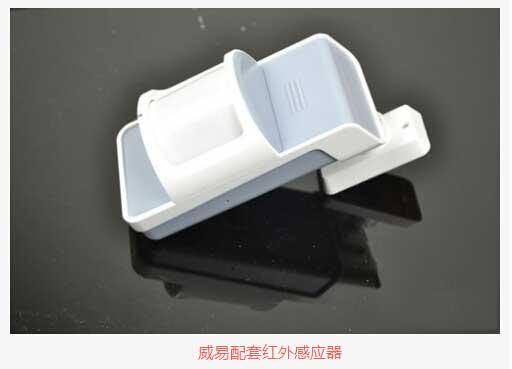 产品测评:中讯威易V-air环境管家测评(图11)