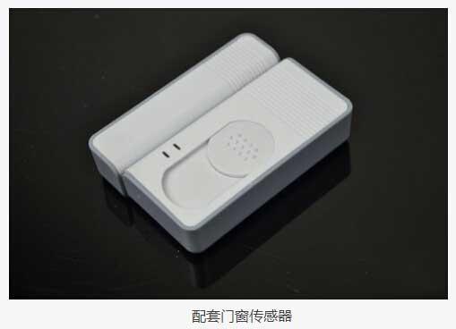产品测评:中讯威易V-air环境管家测评(图12)