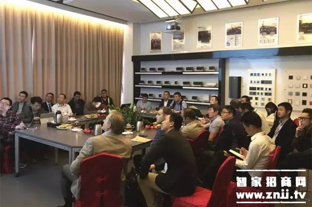 HDL河东举办智能家居需求研讨会