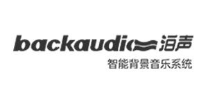 长沙联远电子科技有限公司