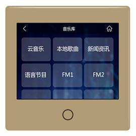 泊声真彩色触摸控制面板320×240像素、全彩液晶触摸屏BA-A76TCS