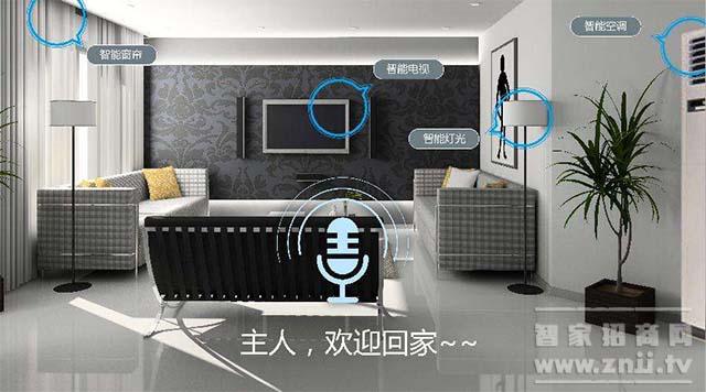 语音控制智能家居系统的实现过程及技术详解