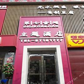紫光物联智能家居:北京第七空间【案例分享】