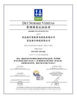 ISO14001标准认证